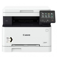Multifunctional Canon i-SENSYS MF641Cw A4 color 3 in 1